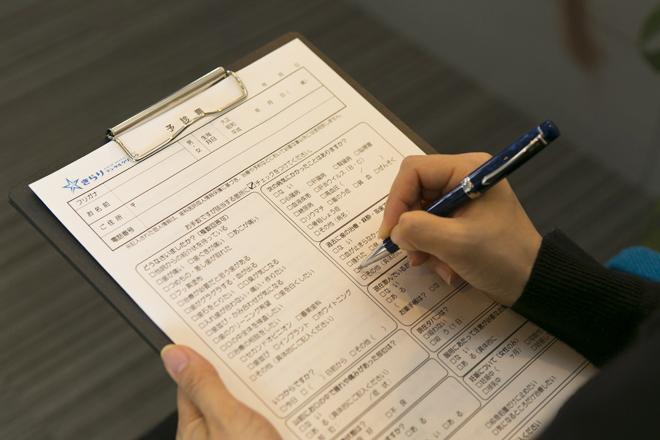 2. 来院・問診票の記入